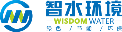 Company news_资讯_湖南智水环境工程有限公司-智水环境污水处理、智水环境河域整治、智水环境废水处理、智水环境直饮水